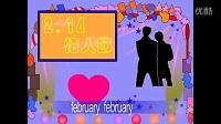 英语ABC系列 月份名称 幼儿英语教学视频
