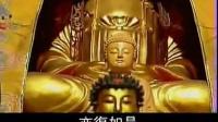 心经(男声唱诵)佛教音乐__标清