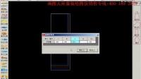 画图大师之瑞丽服装CAD----自动放码操作方法