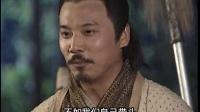 隋唐英雄传 15