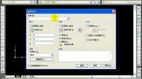 CAD2009室内装潢设计实例教程(第5-17章)
