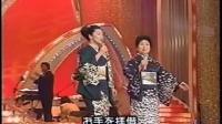 日本民歌·双倍气势! 関東一本〆 二葉百合子&石川さゆり 2001年