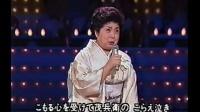 二葉百合子(大日本演歌的气势!) 一本刀土俵入り