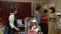 清潭洞丑闻 39