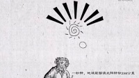 PUSH保鲜盒Flash动画A(大尺寸)