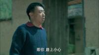 油菜花香 01