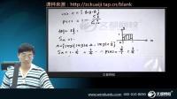 考研视频2015文都考研概率论强化1
