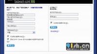 CorelDraw Graphics Suite X6 简体中文版安装与破解视频教程