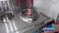 威猛达乘龙系列商用厨房节能炉灶醇油讲解视频