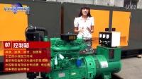 30kw柴油发电机组,30千瓦柴油发电机,柴油发电机30kw,柴油发电机组30kw