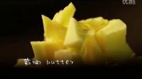 涛哥影视拍摄美味之黄油吐司带入美好的早晨