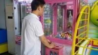 娃娃机2代,儿童游戏机,价格,厂家
