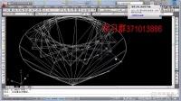 CAD钻石视频教程