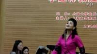 """李建林教授与张雯雯教授演唱中国歌剧""""原野""""中的""""人就活一回"""",""""啊,我的虎子哥"""""""