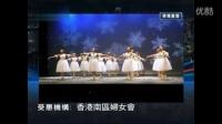 香港六合彩105期开奖结果106期107期本港台资料双色球现场直播