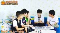 TF少年GO!第22期-TF家族 - TFBOYS-HD_标清_201409141310