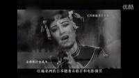 日本著名艺人李香兰去世 曾反对参拜靖国神社