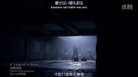 加藤和树-Legend Is Born-魔神之骨OP(带字幕)