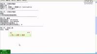 [PS]Photoshop教程 ps教学 pscs5自学 ps平面设计工具1
