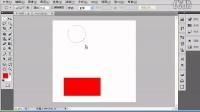 [PS]Photoshop基础教程 ps视频教程 ps自学教程 ps抠图视频教程 ps平面设计教程007
