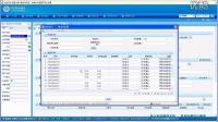 中国移动4A平台开户操作流程