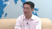 《金融译时代》第11期微贷网姚宏与国诚金融王建章探讨P2P与担保合作前景