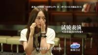 偶像日记 北京篇 07