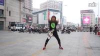 海城街舞 胡图图个人宣传视频 海城胡图图女子爵士舞街舞培训 power jazz