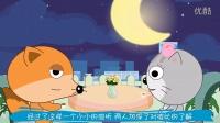 北京缘定今生婚礼策划开场flash动画
