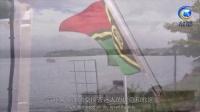 瓦努阿圖總理親臨香港為瓦國移民公司授權全球獨家總代理,並為公司與領事館掛牌剪綵!