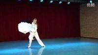 古典舞 冰菊物语 女子独舞 民族舞蹈网_标清