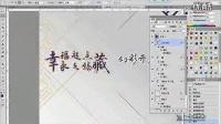 邢帅网络学院PS高级班【VI设计--制作CD光盘课程欣赏】