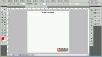 [PS]Photoshop教程 ps教学 pscs5自学 ps平面设计18