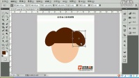 [PS]Photoshop教程 ps教学 pscs5自学 ps平面设计19