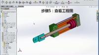 SolidWorks2014工程图视频教程—7.5 工程视图中的显示问题