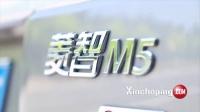MPV大观园:5款MPV造车理念和体验对比视频