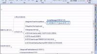 客户端脚本注册的6种方式