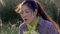 胡杨女人 11