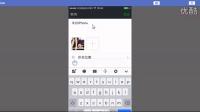 怎么在QQ空间微信朋友圈里显示来自iphone6客户端教程