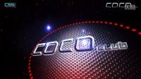 成都娱乐管理  创时尚文化娱乐管理公司案例--西昌COCO俱乐部