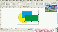 CorelDRAW X5CorelDRAW X5视频教程矢量制图平面设计图像处理淘宝美工顺序010