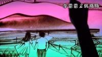 淘宝网小虫沙画通用视频展示