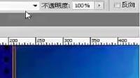 9月12日-落雪无痕老师讲《一梦千寻》PS大图课录(含K歌声音设置)