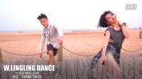 《万铃铃舞蹈品牌》爵士舞沙滩拍摄第二季作品 双人舞&HIPHOP