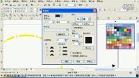 CorelDRAW X5全套教程矢量绘图平面设计广告设计初学者之路外框笔工具014