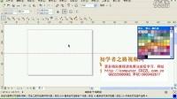 CorelDRAW X5全套教程矢量绘图平面设计广告设计标尺与网格020
