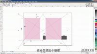 CDR零基础教程 内页、版式设计 企业VI设计 CDR宣传品设计