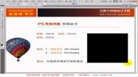 [PS]ps基础教程photoshop教程ps教程自学教程PS保存格式ps剪贴-描边-A