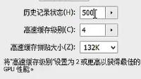 20140917 叶凡PS第六十课 滤镜的应用2