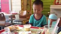 翔之物语140902第一次上KFC吃土豆冰淇淋